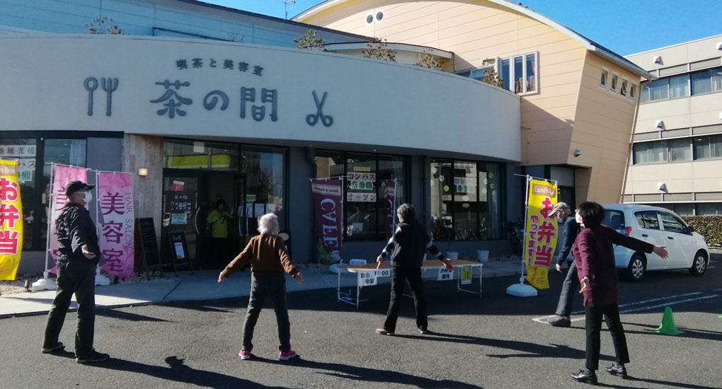 コンパスフルネス郡山横塚