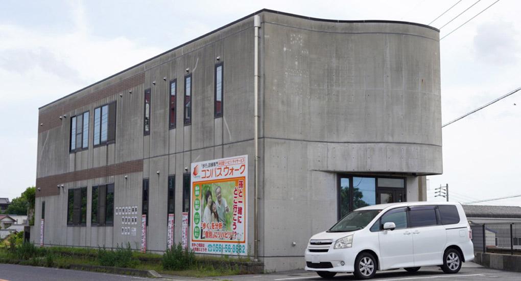 コンパスウォーク東郷の生活相談員の求人情報